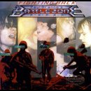 PAUL DI´ANNO´S BATTLEZONE- Fighting Back