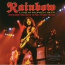 RAINBOW- Live In Munich 1977 2CD SET