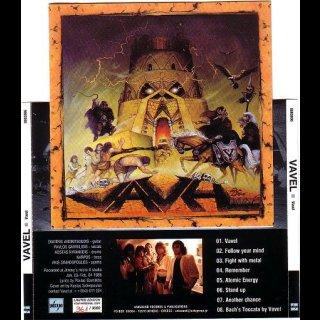VAVEL- same/The Second Death 2CD Set
