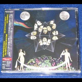 JESS AND THE ANCIENT ONES- Second Psychodelic Coming: The Aquarius Tapes JAPAN CD+ bonus