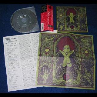 JESS AND THE ANCIENT ONES- same RARE VINYL REPLICA JAPAN CD +2 bonustracks