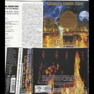 TWISTED TOWER DIRE- Crest Of The Martyrs RARE JAPAN CD +Bonus