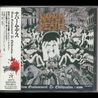 NAPALM DEATH- From Enslavement To Obliteration/Scum MEGA RARE ORIG. JAPAN CD +Bonus